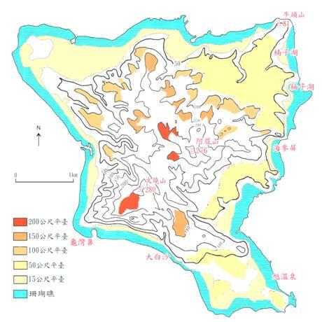 绿岛火山地质地形景观登录